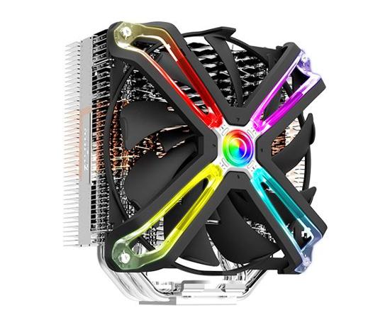 Slika Zalman CPU RGB Cooler 140mm