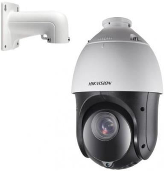 Slika HikVision 4 MP 25X Powered by DarkFighter IR Network Speed Dome