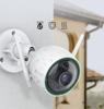 Picture of Ezviz C3N WIFI Outdoor FHD IR